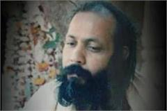 up shripad baba remained an obscure puzzle for scholars and scientists