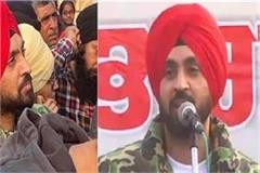 diljit dosanjh protesting farmers at delhi border