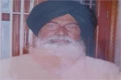 big news mansa farmer dies during delhi strike