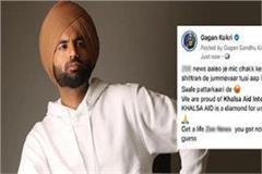kisan andolan gagan kokri post against news channel