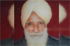 another farmer died in district barnala