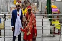 hindu boy held hand of muslim girl in shiv temple family said