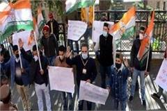 youth congress protest in shimla