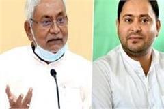 rjd seeks to take advantage of tensions in relations between nda