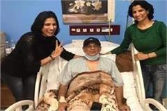 sushant singh rajput father got a heart attack