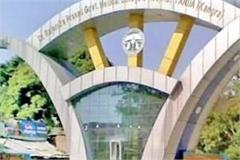 covid center couldn t be made in tanda medical college