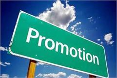 promotion of teachers to the post of headmaster