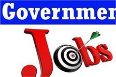 mp government employees with poor cr job risk