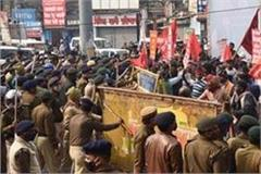 left condemned by police lathicharge