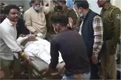 retired dsp suresh singh sikarwar shot dead