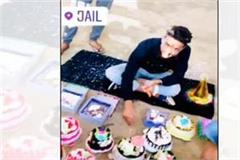 prisoner celebrates birthday in datia jail like vvip