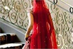 girl reached her lover home on the third day of marriage