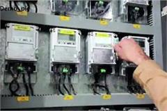 smart meters will be installed in metropolis