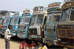 truck owners protest against government