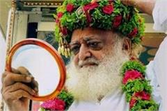 glorified by asaram s followers in jail victim s father demands investigation