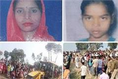 1 teenager including 1 woman who went to dig soil buried under the dust died