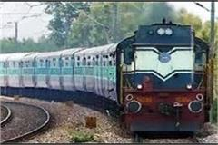 railways will operate three pairs of special trains see details here