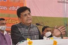 opposition is misleading farmers by lying about new agricultural laws goyal