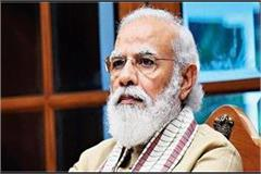 people wrote letter to pm in blood about demand for separate bundelkhand