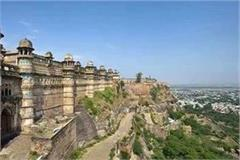 jumping from gwalior fort the newly married gave her life