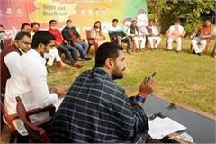 chirag paswan dissolved the state committee