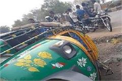 6 people injured due to overturning of autorickshaw in saran