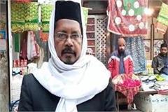 sunni muslims oppose the corona vaccine saying  it is forbidden in islam
