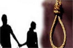 married woman hanged with young man in love affair