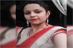 married woman murder case