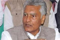 sunil jakhar spoke on prakash singh badal
