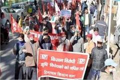 kisan sabha and citu protest in kullu