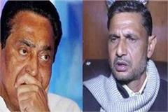 congress mla raised questions on kamal nath