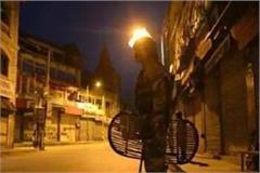 night curfew will not be imposed in punjab on 24 night