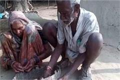 land seized before elderly couple then house broken