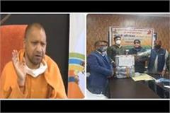 yogi interacts with youth and women mangal dal of balrampur