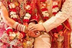 up  rape victim  gets married to the accused youth video has been released