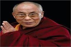 et parliament celebrates anniversary of nobel peace prize to dalai lama