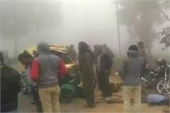 heavy fog havoc four vehicles collided on lucknow highway 6 injured