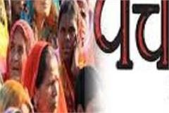 ssb guerrilla organization will field candidates in panchayat elections