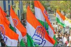 nuisance in the name of yatra case filed against 400 congress workers