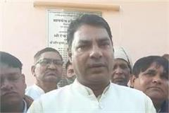 mla rawat said modi did not give a rupee to his brothers
