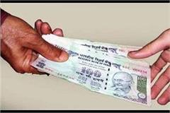 kannauj red handed arrests taking clerical bribe
