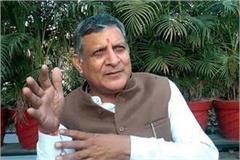 kanwar pal reacted to kumari shailaja s statement