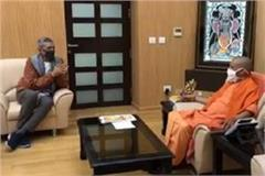 yogi said after meeting jha encouraging the activities film production