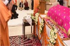sikh gurus sacrificed their lives to protect hinduism yogi