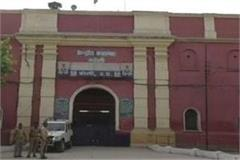 corona outbreak in up 21 prisoners found positive in bareilly central jail