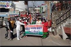 congress protested against the agricultural bill in mandi