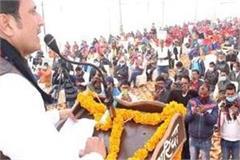 akhilesh used the land of azamgarh for politics but not development minister