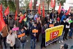 citu against labor laws in himachal
