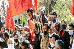 demonstration against himachal s agricultural laws